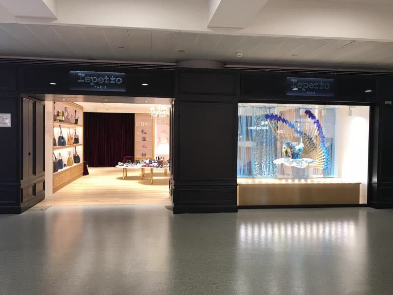 https://www.dutyfreemagazine.ca/asia/brand-news/fashion-bags-and-accessories/2018/04/10/repetto-travels-light/#.Ws0bCdPwajh