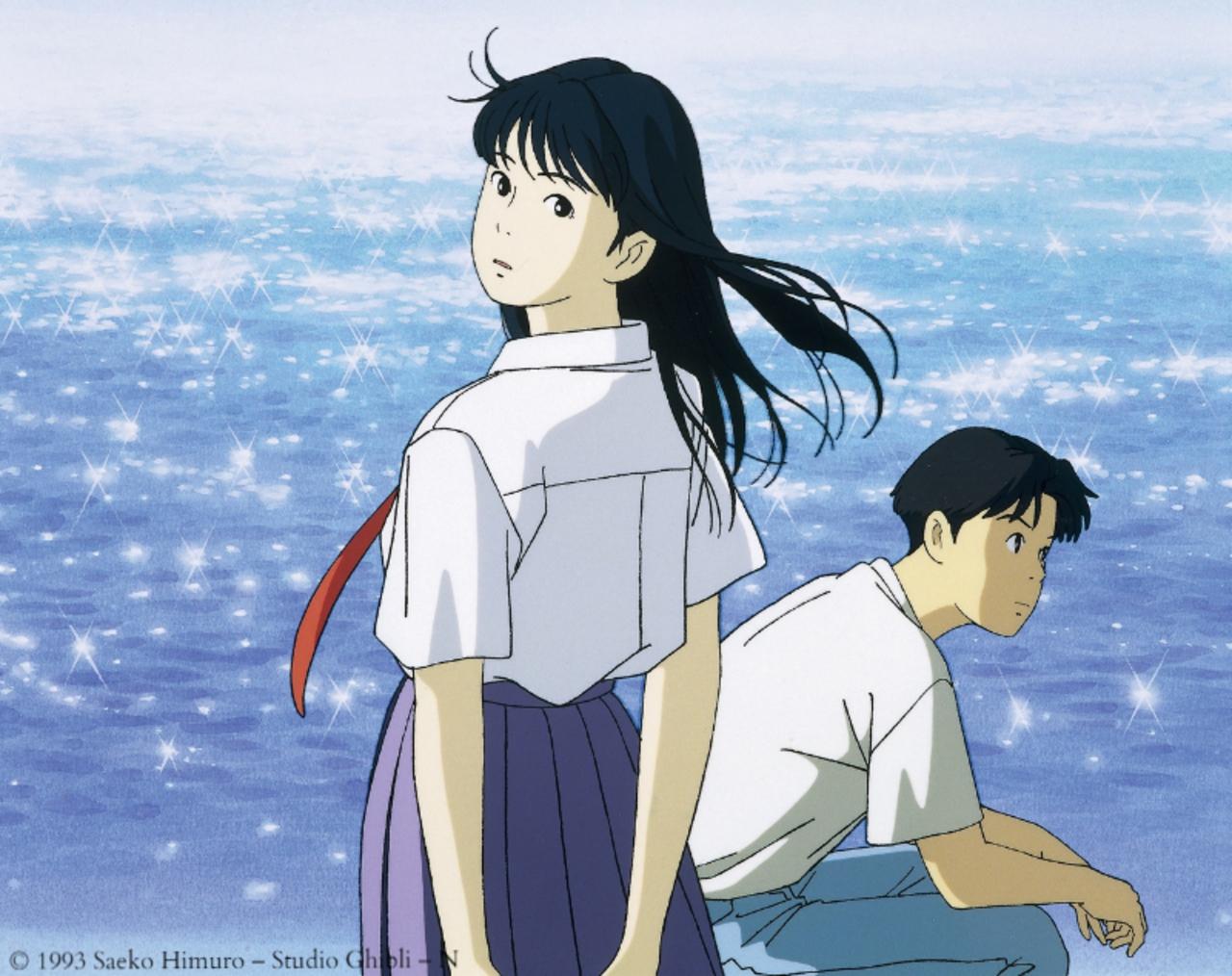 Animezing!: Ocean Waves