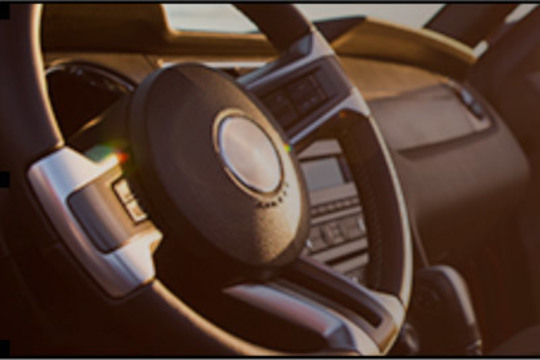 Nationwide Auto Insurance Spotlight