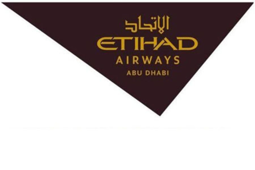 http://www.pax-intl.com/passenger-services/amenities-comfort/2018/04/27/etihad-launches-new-loungewear-for-first-class-and-residence/#.WunO363MxE4