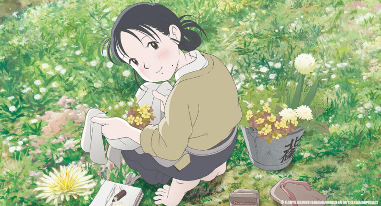 Animezing!: In This Corner of the World