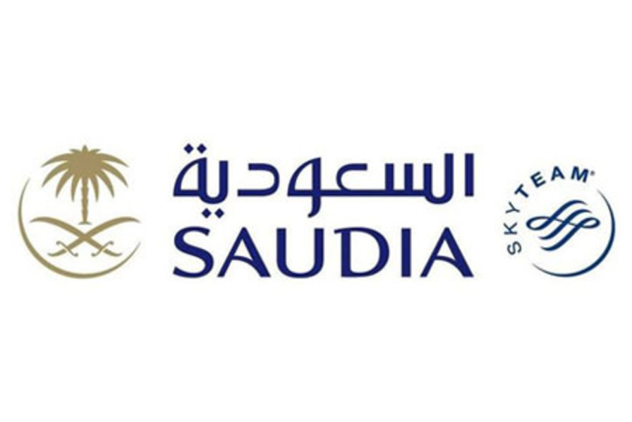 http://www.pax-intl.com/passenger-services/catering/2018/08/27/bistro-by-saudia-comes-to-economy-class/#.W4alYa2ZNE4