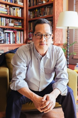 Jeff Chang to speak at the 2018 Race & Pedagogy National Conference