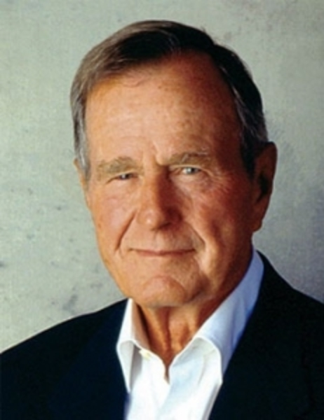 George Bush Inducted into the Hall of Honor