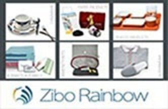 http://www.sino-rainbow.com/index.html