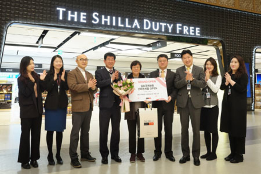 https://www.dutyfreemag.com/asia/business-news/retailers/2019/01/09/shilla-duty-free-opens-gimpo-airport-store/#.XDYp6a3MxE4