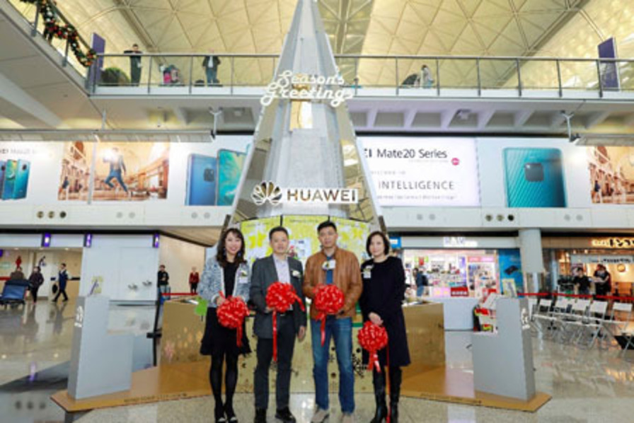 https://www.dutyfreemag.com/asia/business-news/retailers/2019/01/11/huawei-partners-jcdecaux-for-dazzling-christmas-pop-up-in-hong-kong-airport/#.XDjTQq2ZNE5