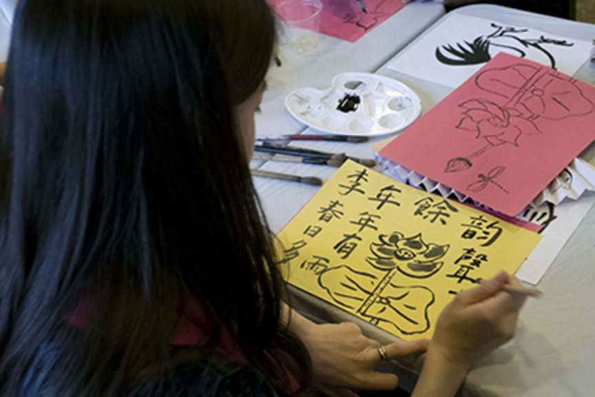 Photograph of calligraphy practice