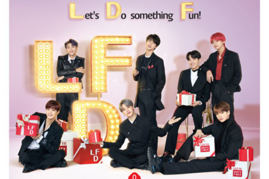 https://www.dutyfreemag.com/asia/business-news/retailers/2019/01/28/lotte-duty-frees-brand-video-featuring-bts-snags-spot-in-top-20-youtube-ads-in-korea/#.XE8lyK2ZNE4