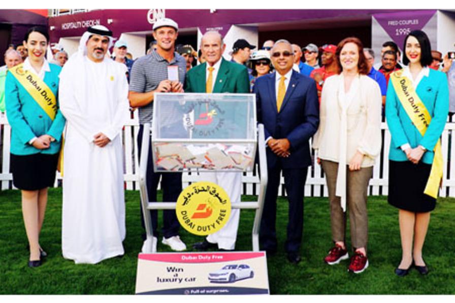https://www.dutyfreemag.com/gulf-africa/business-news/retailers/2019/01/29/golf-champion-conducts-dubai-duty-free-finest-surprise-draw/#.XFBzuq2ZNE4