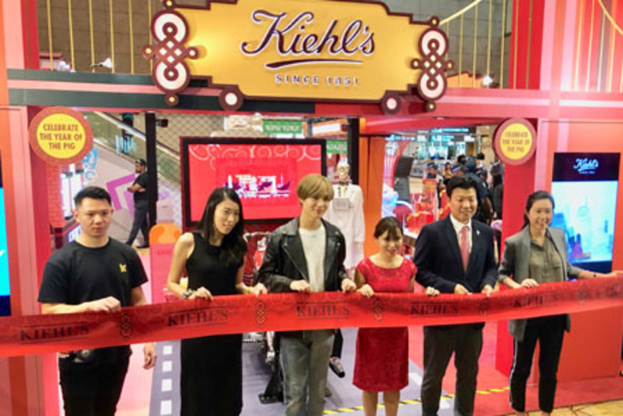 https://www.dutyfreemag.com/asia/business-news/industry-news/2019/01/30/kiehls-celebrates-chinese-new-year-at-changi-airport/#.XFH0363MxE4