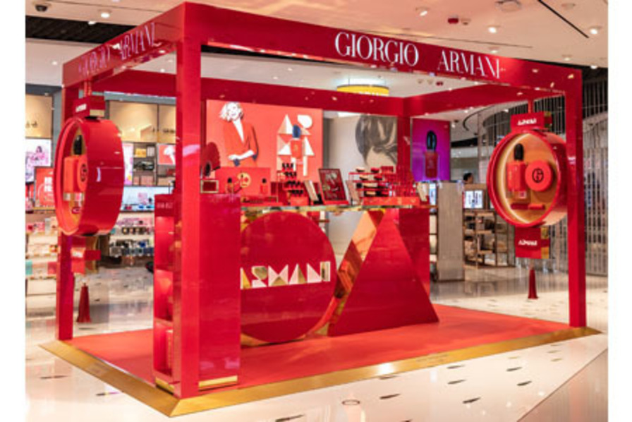 https://www.dutyfreemag.com/asia/business-news/retailers/2019/02/06/giorgio-armani-beauty-debuts-chinese-new-year-pop-up-stores-with-dfs/#.XFsPgK3MxE4
