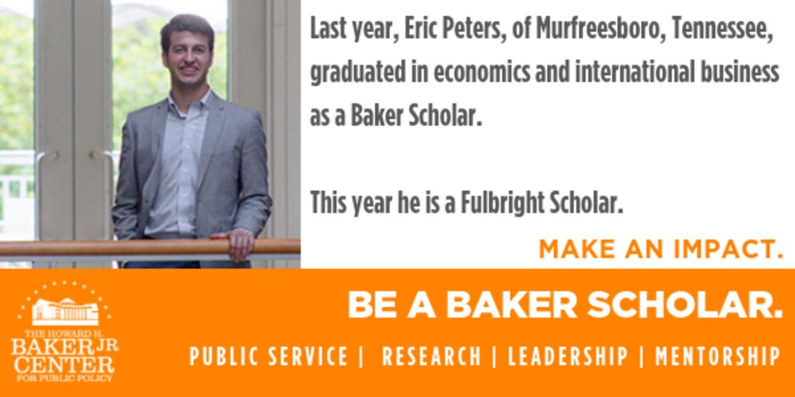Eric Peters, Baker Scholar