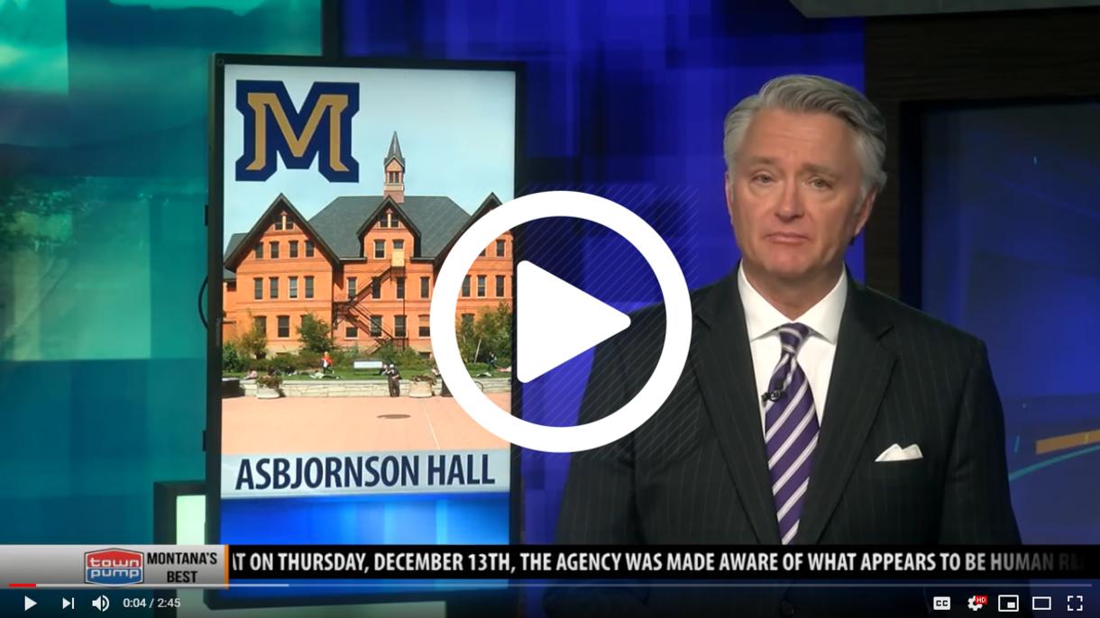 MSU Norm Asbjornson Hall Opened