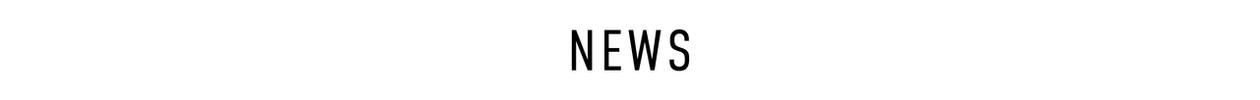 On the Move: Showroom News at DCOTA