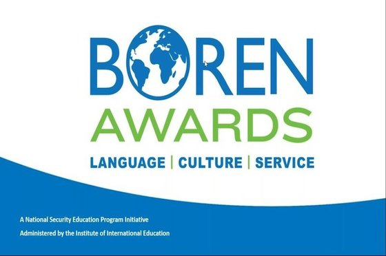 https://honors.tulane.edu/content/tulane-students-receive-nationally-competitive-boren-awards-study-abroad
