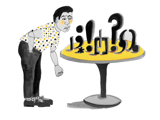 Illustration of a man looking quizzically at 3D punctuation marks on a yellow-topped table