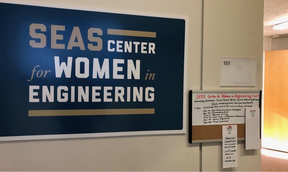 WiE Center Entrance, Tompkins 101