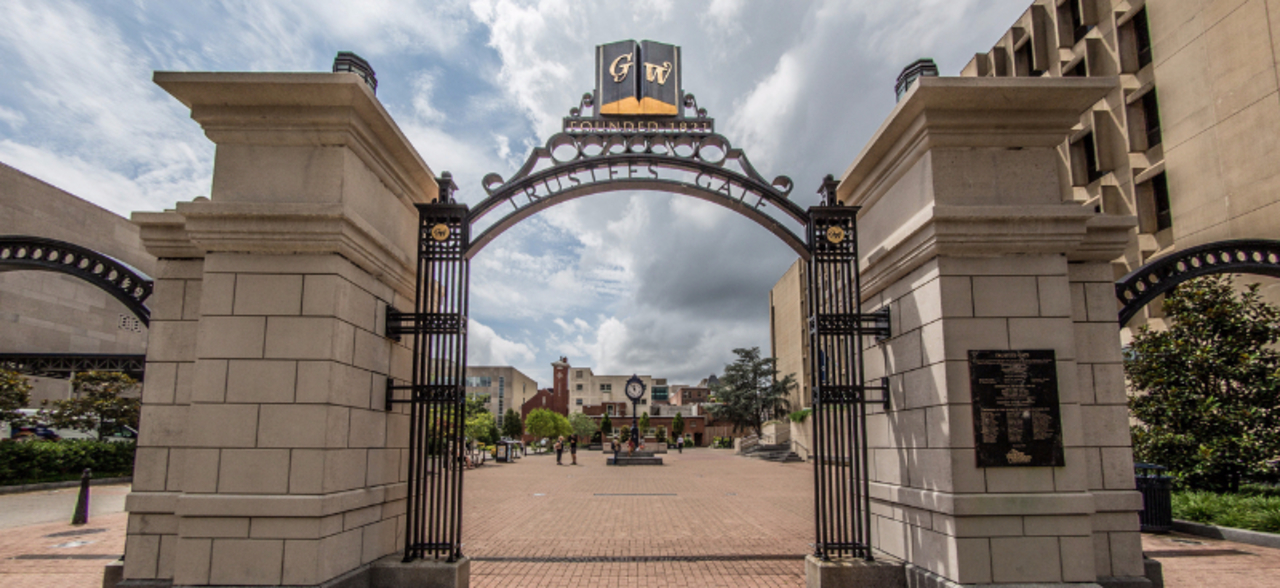 GW Trustees Gate