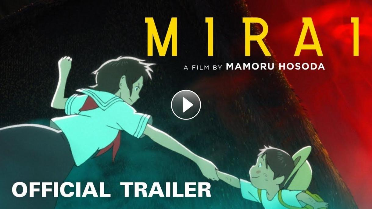 Trailer for Mirai