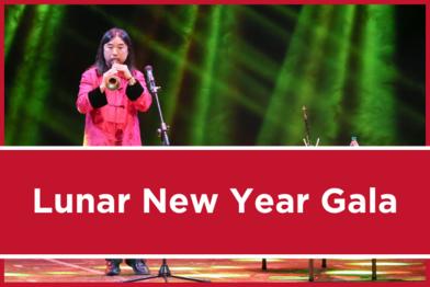 lunar new year gala