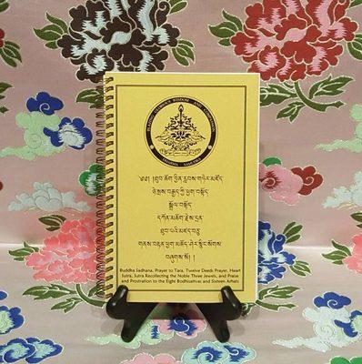 https://www.padmasambhava.org/chiso/dharma-samudra-prayer-books/buddha-sadhana/