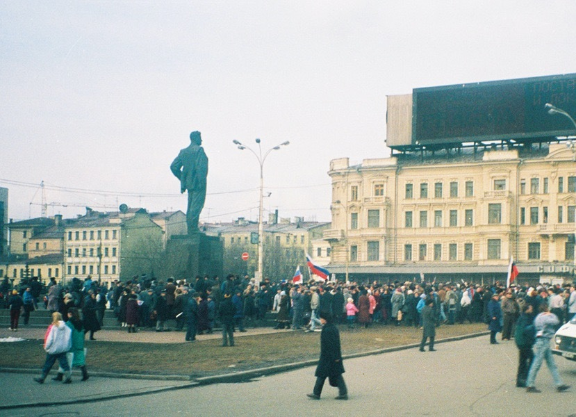 Moscow Protest 1991