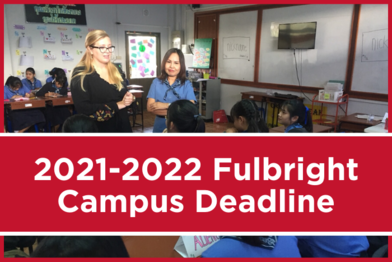 2021-2022 Fulbright Campus Deadline