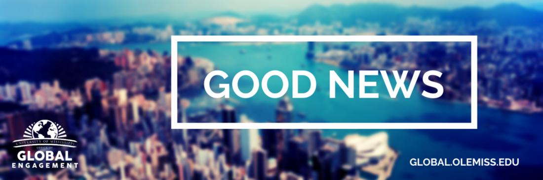 hong kong landscape with good news written on top