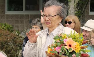 Kay Sakai Nakao