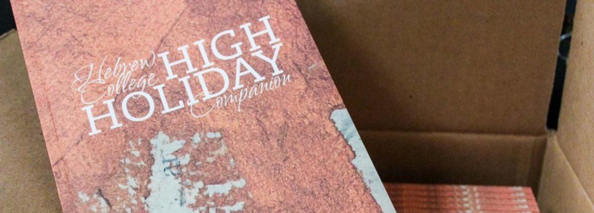HighHoliday Companion