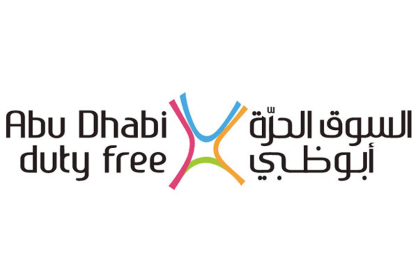 https://www.dutyfreemag.com/gulf-africa/business-news/retailers/2020/09/15/abu-dhabi-duty-free-introduces-home-delivery/#.X2Dzyi05TOQ