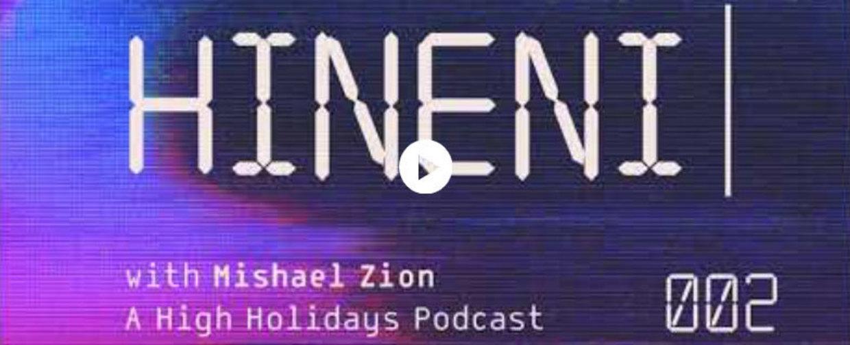 Hineini podcast logo