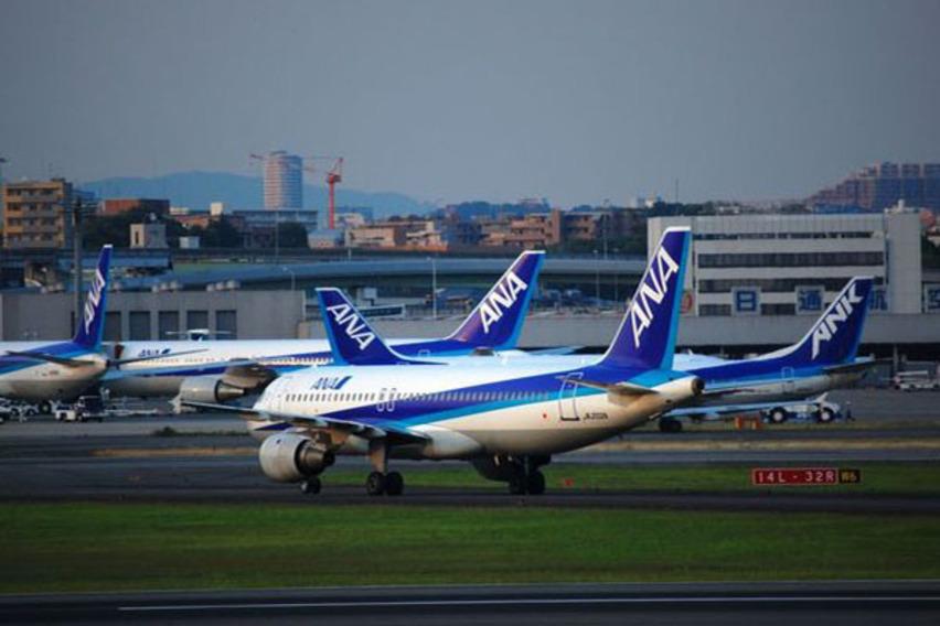 https://www.pax-intl.com/passenger-services/terminal-news/2020/09/25/%E2%80%8Bana-offers-booking-through-google-flights/#.X3NPrC-97OQ