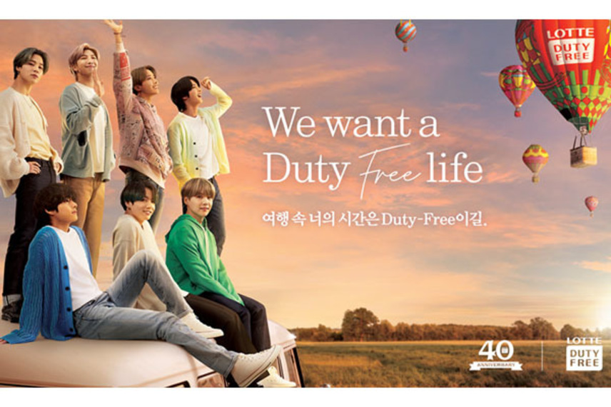 https://www.dutyfreemag.com/asia/business-news/retailers/2020/09/28/lotte-earns-900000-new-members-with-concert/#.X3JHpi-97OR