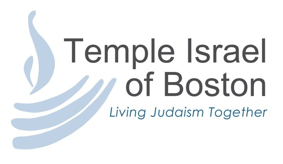Logo for Temple Israel of Boston