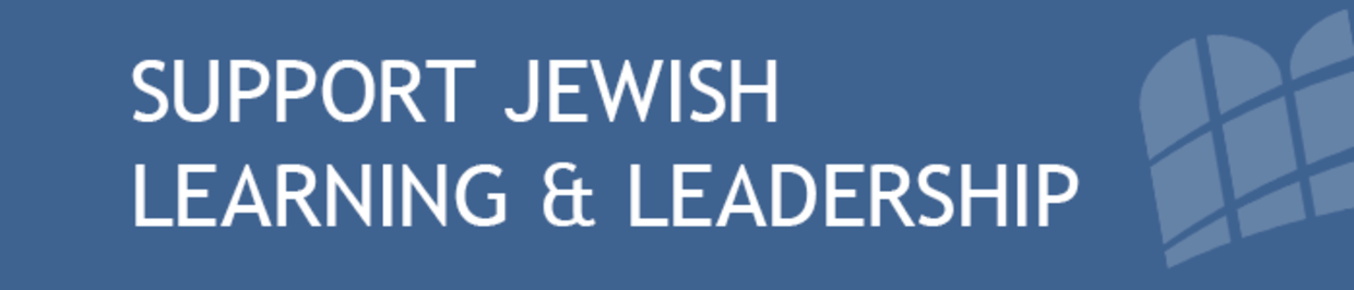 support jewish learning and leadership banner