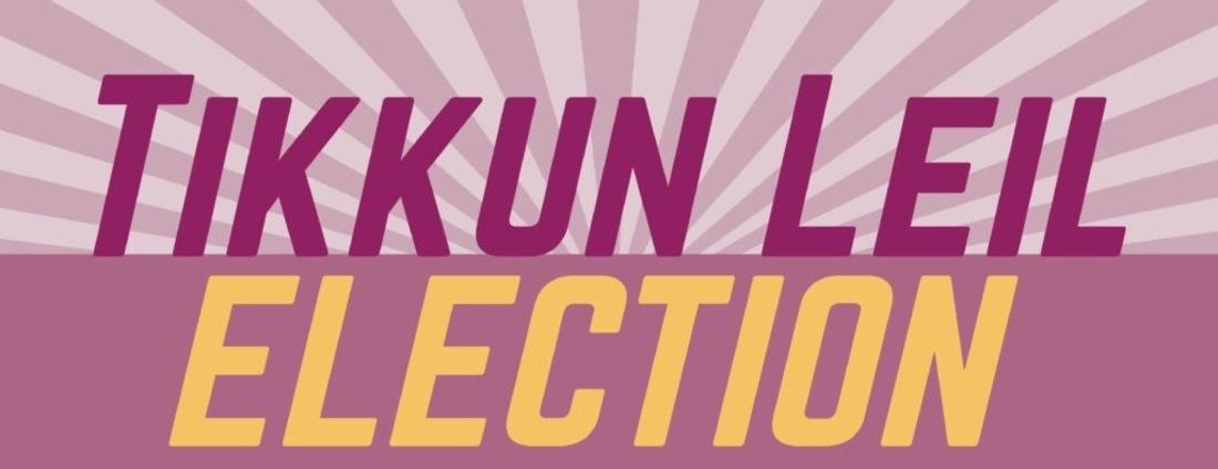 Truah election event logo
