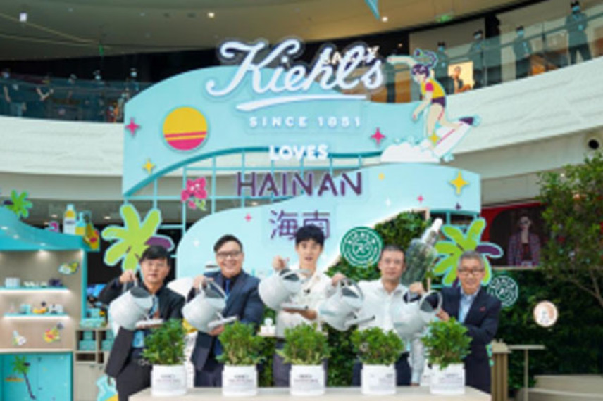 https://www.dutyfreemag.com/asia/business-news/industry-news/2020/11/05/kiehls-tr-ap-x-china-duty-free-group-celebrate-a-future-made-better/#.X6Qwdi2z0_U