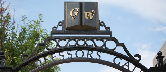 Professors Gate
