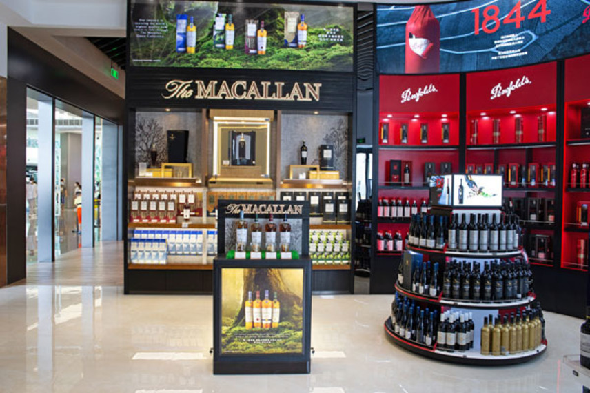 https://www.dutyfreemag.com/asia/brand-news/spirits-and-tobacco/2020/11/17/the-macallan-opens-its-first-retail-space-at-cdf-mall/#.X71gPS2z3s0