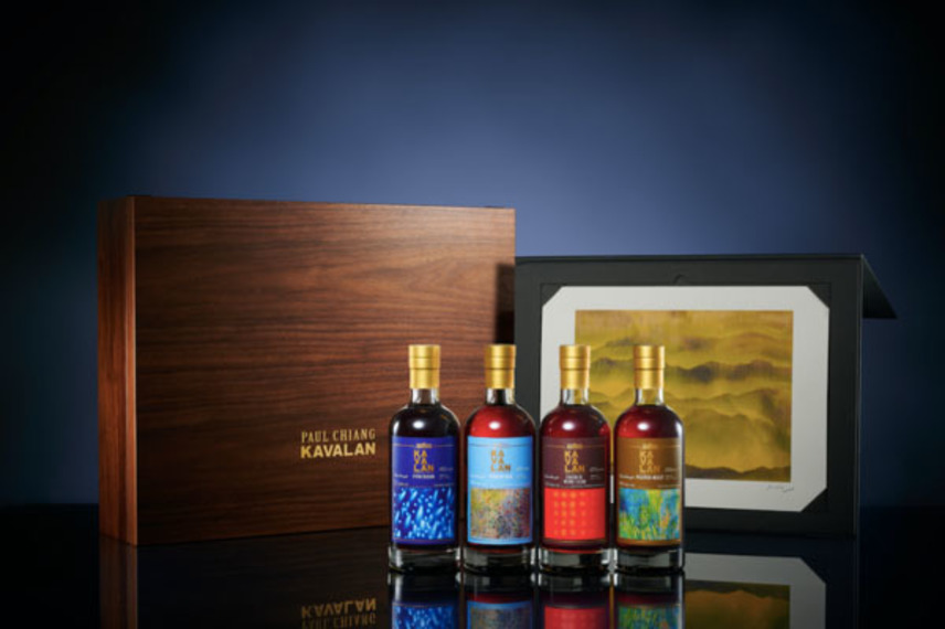 https://www.dutyfreemag.com/asia/brand-news/spirits-and-tobacco/2020/11/25/kavalan-launches-limited-edition-artist-series-collector-set/#.X8FIw2hKguU