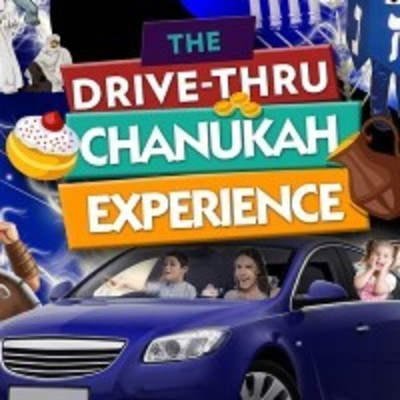 Drive Though Chanukah Experience
