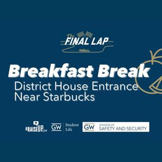 Breakfast Break; District House Entrance Near Starbucks