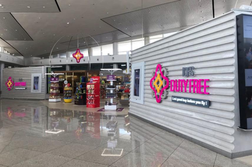 https://www.dutyfreemag.com/gulf-africa/business-news/retailers/2020/12/14/international-duty-free-shops-christopher-tantoco-discusses-2021/#.X9gZtNhKguU