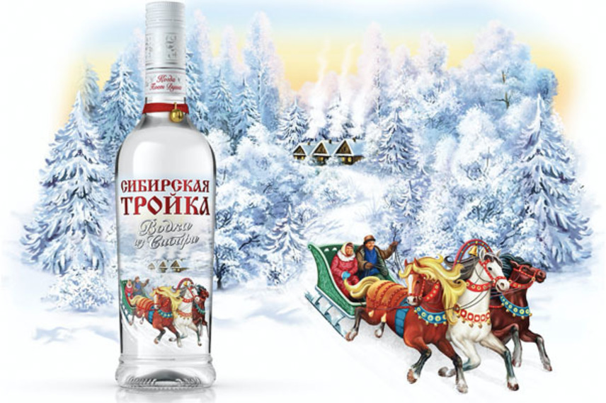 https://www.dutyfreemag.com/asia/brand-news/spirits-and-tobacco/2020/12/16/roust-group-launches-new-vodka-brand-siberian-troika/#.X9zt5C2z2u4