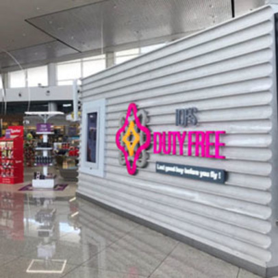 https://www.dutyfreemag.com/gulf-africa/business-news/retailers/2020/12/14/international-duty-free-shops-christopher-tantoco-discusses-2021/#.X90Qgi_b3OR