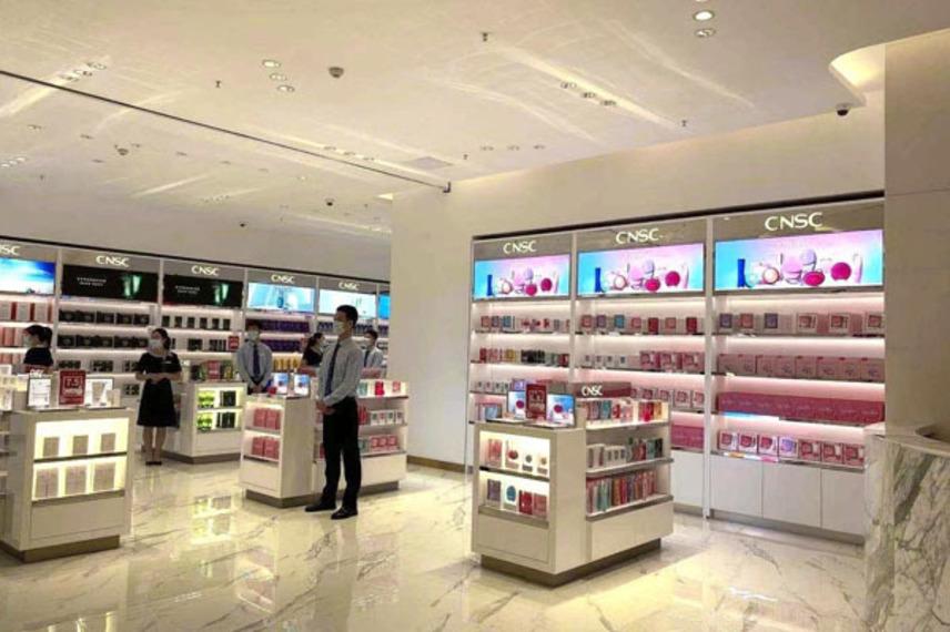 https://www.dutyfreemag.com/asia/business-news/retailers/2021/01/04/foreo-opens-new-counter-at-cnsc-sanya-international-duty-free-plaza/#.X_R_KS2z0_U