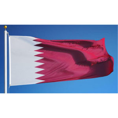 https://www.dutyfreemag.com/gulf-africa/business-news/industry-news/2021/01/05/saudi-arabia-opens-land-border-with-qatar-air-and-sea-to-come/#.X_yx3C_b3OR