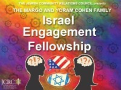 Apply Now for the Israel Engagement Fellowship